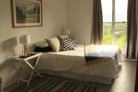 Harbour View - Amazing Sea Views - Shute Harbour - Haus