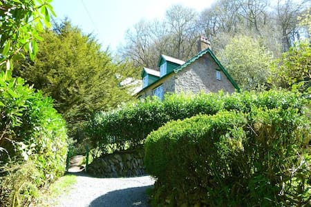 Oaklands - Exmoor Holiday Rental - Brendon