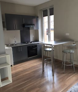 Jolie studio Nancy centre - Nancy - Apartmen