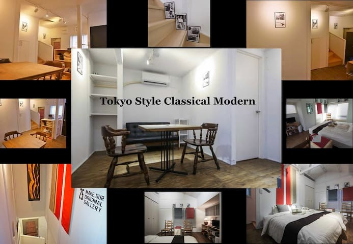 Classical cafe style, as wide as hotel suite - 板橋区 - House