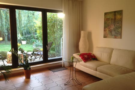 Cozy  place for max 2 near city. - Bad Nauheim - Apartment