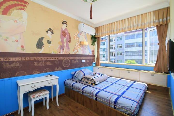 日系塔米阳光房 - Jinhua - Apartment