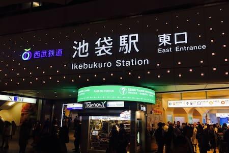 東京都最繁華車站之一的池袋站東口,客流量和新宿相當,東京人最愛地之一。 - 東京都