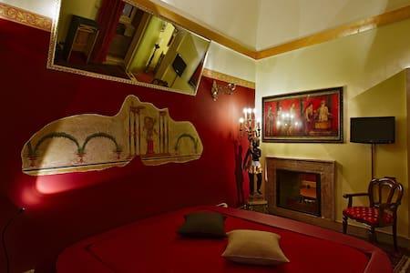 Residenze Gregoriane - Araldica - Tivoli - Apartment