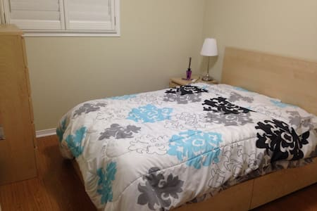 Cosy home for travelers - Mississauga - Townhouse