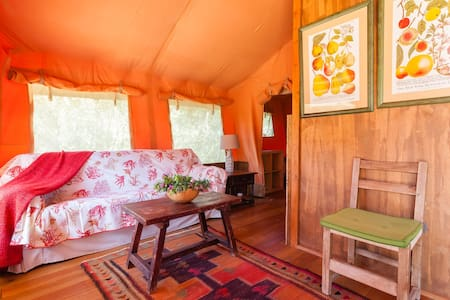 SAFARY TENT IN CADIZ NEAR BEACH 3 - Puerto Real