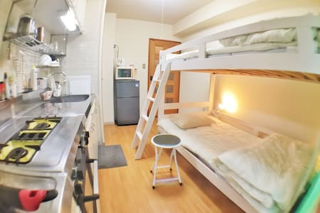 T7 / Awesome location in Shinjuku area!! - Shinjuku