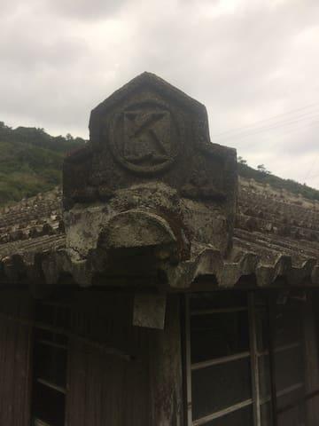 Traditional Ryukyu home, 100+ years old