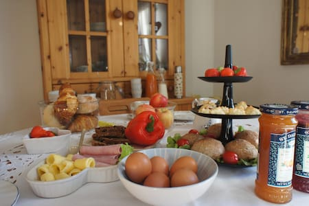 Cozy room with breakfast included, great location - Akureyri - 公寓