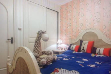 Comfortable two bedroom suite - 利兹 - Haus