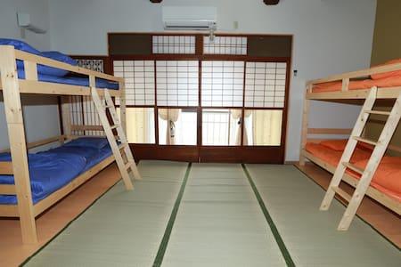 Cozy dormitory guest house in Arashiyama!Room8 - Nishikyō-ku, Kyōto-shi
