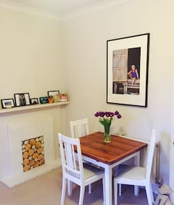 Manor Annexe with Garden - Saint Albans - Ev