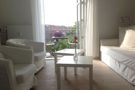 Bright and spacious room in Copenhagen - โคเปนเฮเกน