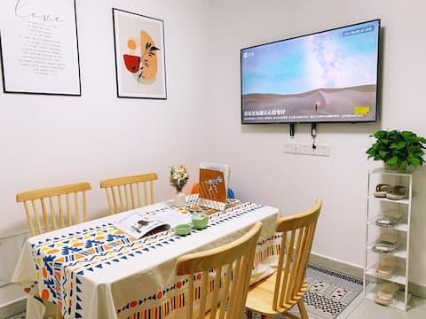 《暖橘》二居室→近花博会东平森林公园→怀旧游戏机