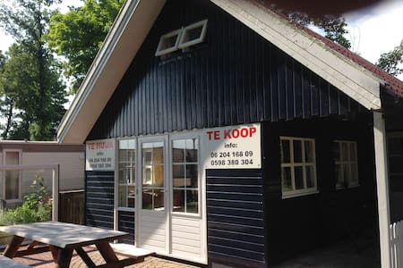 Mooi zomerhuis in Engelbert - Kisház