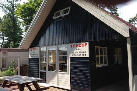 Mooi zomerhuis in Engelbert - Cabin