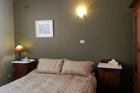 Private Bedroom Lane Cove free WiFi - Lane Cove North