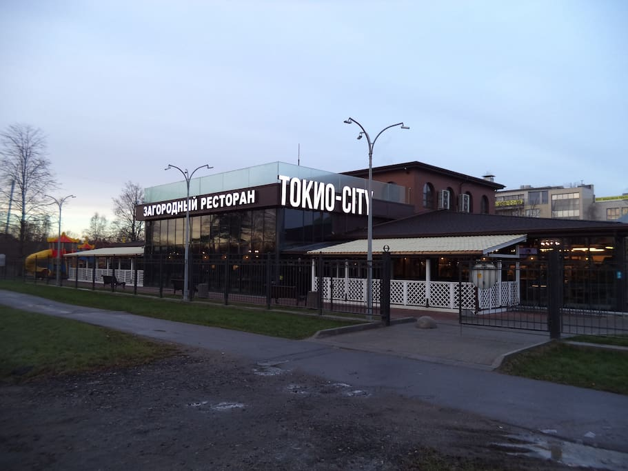 "По соседству ресторан ""Токио-City"""