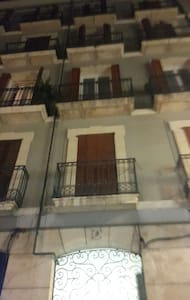 Estudio loft centro tarragona.Historico.Muy Cuco - Таррагона - Квартира