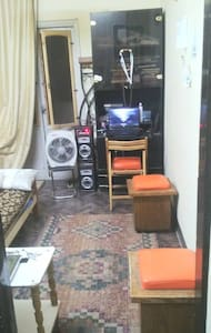 Hameed - Wohnung