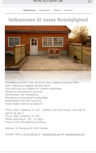 Feriebolig med egen indgang - Gråsten - Hus