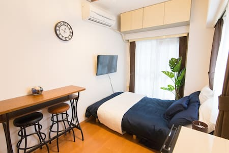 Open sale ! 6 min station-Center of IKEBUKURO #6 - Toshima - Apartemen