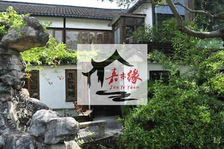 迪士尼/古朴庄园-嘉缘民宿(1)/含早餐 - Shanghai