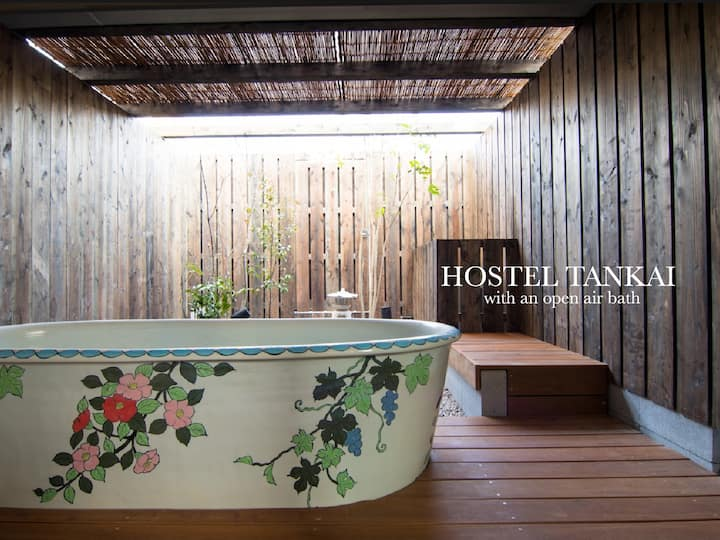 ☆HOSTEL with an open air bath - Man only room