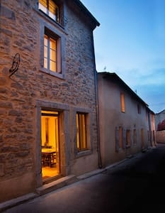 The Long House: 2 connected houses - Lagrasse - House
