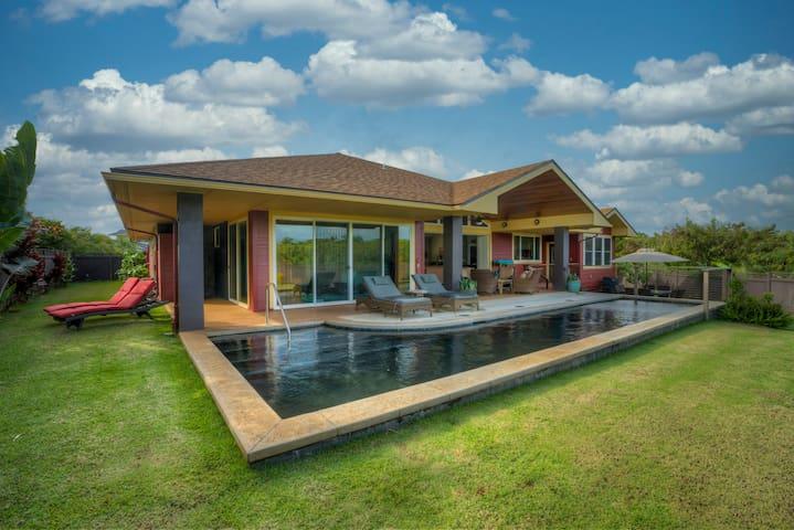 Beautiful Mountain View Home   Poipu Beach Estates