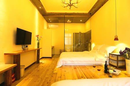 莫干山心有林夕Heart&Spirit in Mogan - Huzhou - Boutique-Hotel