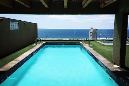 Acogedor departamento / Cozy apartment - Antofagasta - Huoneisto