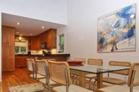 Sag Harbor Secluded Home with Heated Pool - Sag Harbor - House