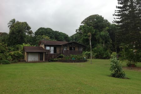 Luana Cottage - Hana