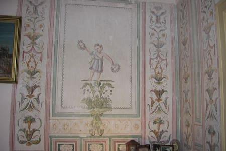 Casa dos Potes - Serpa - Maison