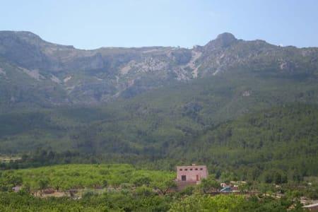 Habitación en masía rural. - Pratdip - 別荘
