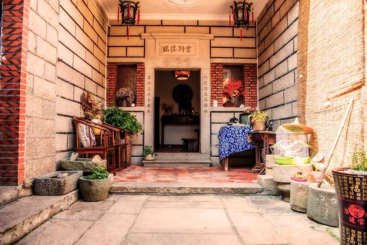 【咪酱】古海关独卫单间,三猫咪可撸,西街开元寺文庙附近