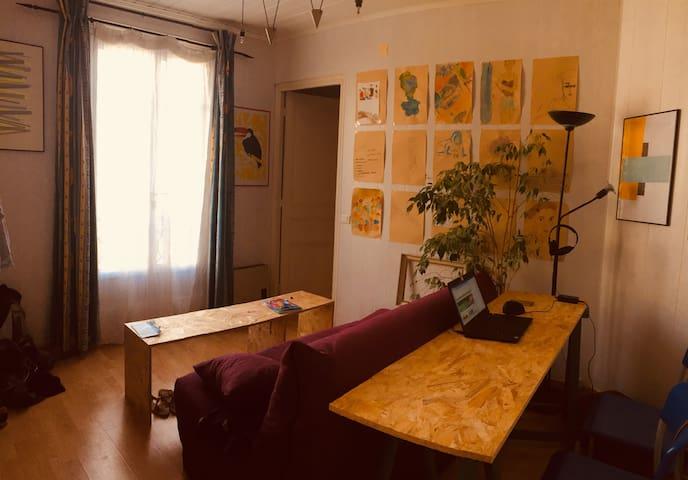 Paris : Petit Nid à La Villette
