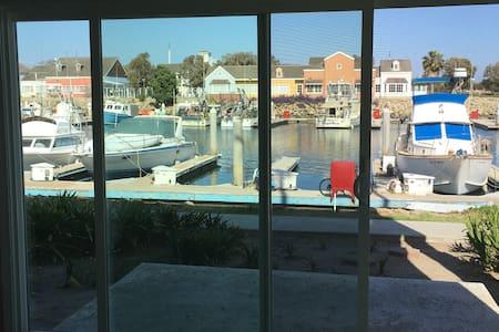Harbor House - Oxnard - Apartment