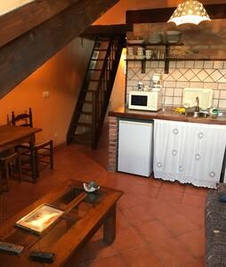 Apartamentos el Bolugu(cue) llanes - Llanes - Apartamento