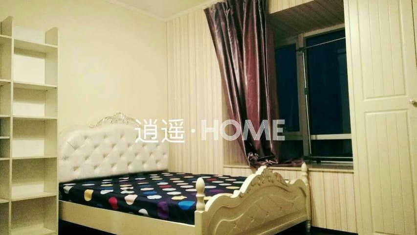 逍遥·Home高品质的居住服务 轻松自在的居住体验 - Beijing