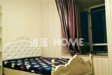 逍遥·Home高品质的居住服务 轻松自在的居住体验 - Pekin