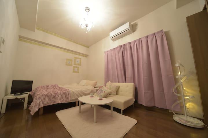 New!!Osaka Namba  Princess Room Osaka freeWifi EX6 - 大阪市 - Wohnung