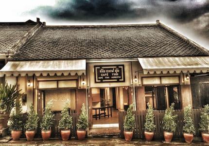 Café Toui Homestay Room 8