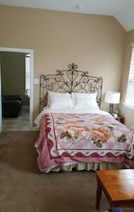 Fantastic Guest Suite Near Katy Mills Mall