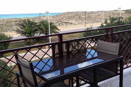 Apparment with fantastic sea views - Apartemen