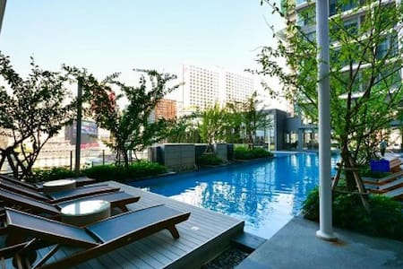 MRT 2 Mins to Central Pharam 9 , Fortune - Bangkok - Apartemen
