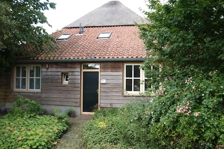 Very nice house with big garden - Woudrichem