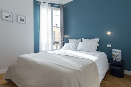 Guest Room, centre de Nice - Nice - Apartment