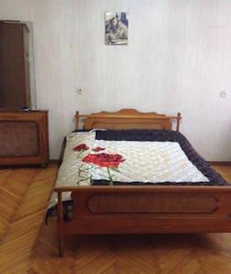 Приезжайте в гости к нашей семье:) - Zugdidi